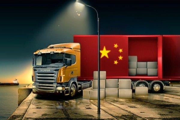Доставка грузов из Китая в Москву  услуги компании ... aaa5d3e8e2c09